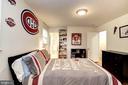 First Bedroom Features En-Suite Bathroom - 8902 TRANSUE DR, BETHESDA