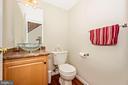 Main level half bath - 2505 UNDERWOOD LN, ADAMSTOWN