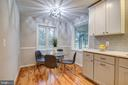 KITCHEN DINE IN AREA - 10311 DETRICK AVE, KENSINGTON