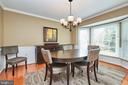 /Crown Molding and Chair Rail - 13356 GLEN TAYLOR LN, HERNDON