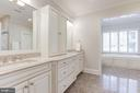 Luxurious Master Bath with Double Vanity - 2330 N VERMONT ST, ARLINGTON