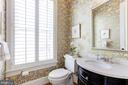 Formal Powder Room - 2330 N VERMONT ST, ARLINGTON