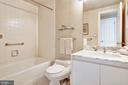 Second bedroom en-suite bath - 5600 WISCONSIN AVE #1408, CHEVY CHASE