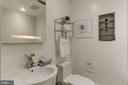 Hall Full Bath w/ tub - 420 RIDGE ST NW, WASHINGTON