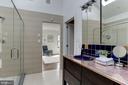 En suite Primary Bath with double vanity. - 420 RIDGE ST NW, WASHINGTON