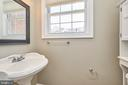 Main level powder room - 8932 ATATURK WAY, LORTON