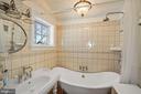 Designer bathroom 4th floor - 320 N PATRICK ST, ALEXANDRIA