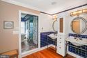 Vanity area - 320 N PATRICK ST, ALEXANDRIA