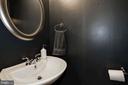 Main Floor Half Bath - 618 EVARTS ST NE, WASHINGTON