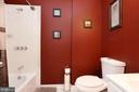 Basement full bathroom - 191 CONNERY TER SW, LEESBURG