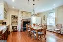 Gourmet Kitchen with gas fireplace - 61 COLLEGE AVE, ANNAPOLIS