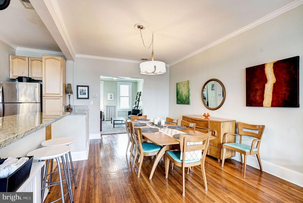Spacious dining room off kitchen. - 4604 9TH ST NW, WASHINGTON