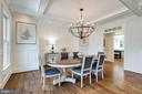 Details like Wainscoting and Beamed Ceilings - 4514 25TH RD N, ARLINGTON
