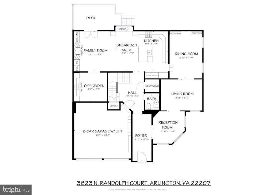 Lower Level Floor Plan - 3823 N RANDOLPH CT, ARLINGTON