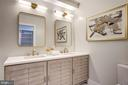 Dual Vanities with Designer Lighting - 802 10TH ST NE #2, WASHINGTON