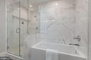 Owner Shower & Separate Tub - 17 FREDERICK DOUGLASS CT NE, WASHINGTON