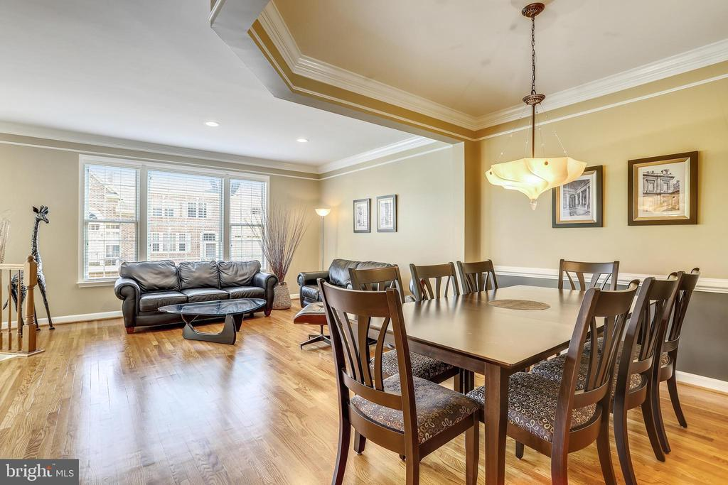 Ceiling Soffit/Trimwork highlight the Dining Room - 1911 LOGAN MANOR DR, RESTON