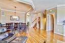 Open Concept Formal Living and Dining Spaces - 1911 LOGAN MANOR DR, RESTON
