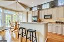 Stunning Gourmet Kitchen with Center Island - 1911 LOGAN MANOR DR, RESTON