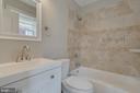 Rear Bedroom en-suite bath - 1122 6TH ST NE, WASHINGTON