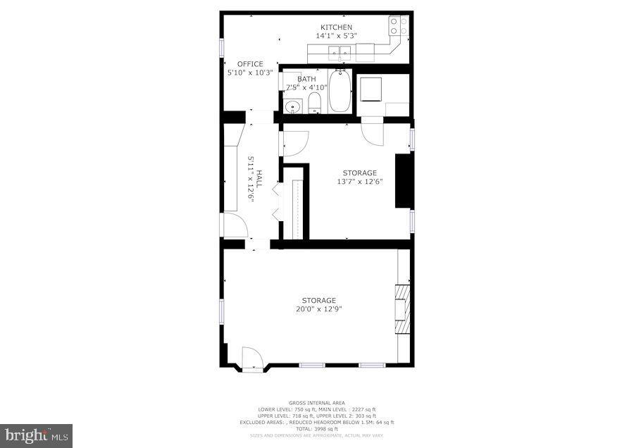 Basement plan - 1 bedroom in-law suite - 529 4TH ST SE, WASHINGTON
