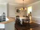 Dining area above family room great for gathering - 12222 DORRANCE CT, RESTON