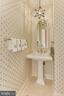 Powder Room - 4125 PARKGLEN CT NW, WASHINGTON