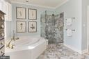 Luxurious Owner's Bathroom w/ Two Walk-in Closets - 4125 PARKGLEN CT NW, WASHINGTON
