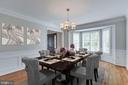 Dining Room - Virtual Staging - 2106 ROBIN WAY CT, VIENNA
