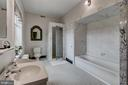 Bedroom 2 en suite Bath - 12600 JARRETTSVILLE PIKE, PHOENIX