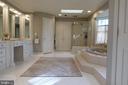 Master Bathroom - 6507 BURKE WOODS DR, BURKE