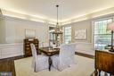Cove Lighting, New Chandelier, Extensive Moldings - 12970 WYCKLAND DR, CLIFTON