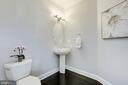 Main level powder room - 5900 RYLAND DR, BETHESDA