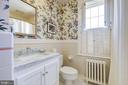 Hall Bath - 3828 GRAMERCY ST NW, WASHINGTON
