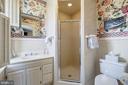 Bath - 3828 GRAMERCY ST NW, WASHINGTON