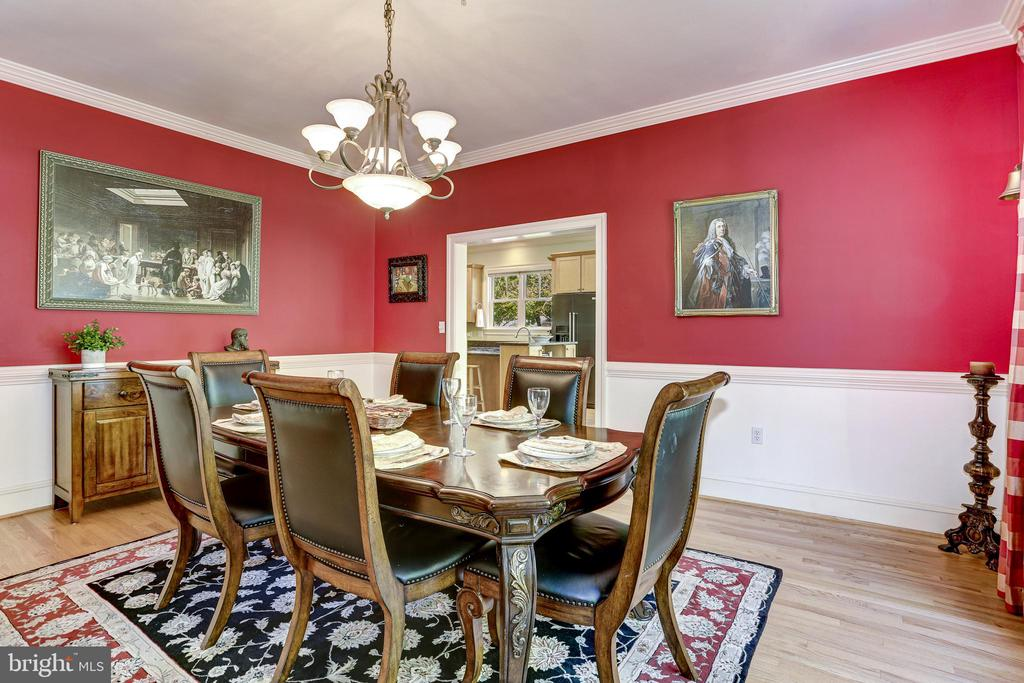 Dining Room - 4200 MILITARY RD NW, WASHINGTON