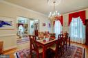 Dining Room - Beautiful! - 12210 GLADE DR, FREDERICKSBURG