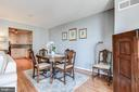 Dining Area - 4620 N PARK AVE #1411E, CHEVY CHASE
