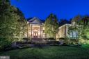 Front Exterior - 8913 GALLANT GREEN DR, MCLEAN