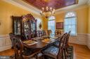 Dining - 20120 BLACK DIAMOND PL, ASHBURN
