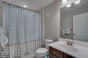 Full Bath in the upper- level hall - 20668 DUXBURY TER, ASHBURN