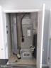 Heating System - 207 54TH ST NE, WASHINGTON