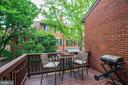 Deck - Super Relaxing & Tranquil! - 1145 N UTAH ST #1145, ARLINGTON
