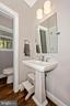 1st Floor Powder Room - 5606 FOREST PL, BETHESDA