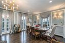 Dining room - 3600 MASSACHUSETTS AVE NW, WASHINGTON