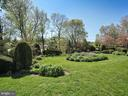 Over 600 trees and  bushes, thousands of flowers - 4105 WESTON DR, KNOXVILLE