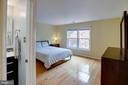 Luxurious Master Bedroom with Ensuite Bathroom - 1542 DEER POINT WAY, RESTON