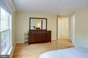 Spacious Master Bedroom - 1542 DEER POINT WAY, RESTON