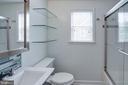 Remodeled Upper-Level Full Bathroom - 1542 DEER POINT WAY, RESTON