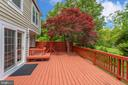 Large Private Deck Great for Entertaining - 1542 DEER POINT WAY, RESTON